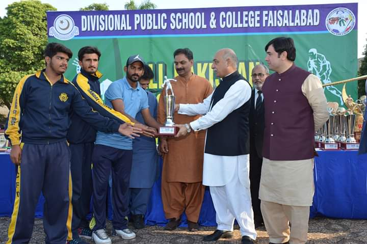 All Pakistan Olympiad