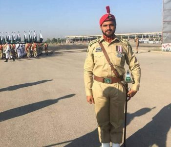 Captain Syed Moeez ul Hassan
